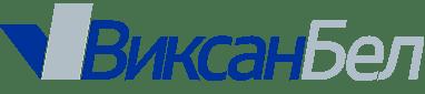 ООО Виксан бел оптовая продажа сварочных материалов и оборудования, нефтегазового оборудования, промышленной химии и тнп